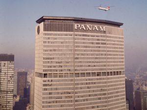 Посадка вертолета на здание Pan am - 18 февраля 1966 г.